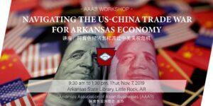 AAAB Workshop: Navigating the US-China Trade War for Arkansas Economy @ Arkansas State Library