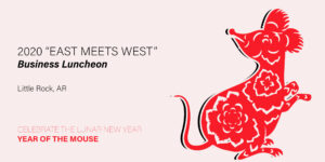 """East Meets West"" Lunar New Year Luncheon @ A.W.Lin's Asian Cuisine"